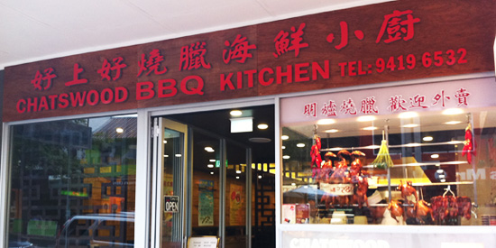 Chatswood BBQ Kitchen