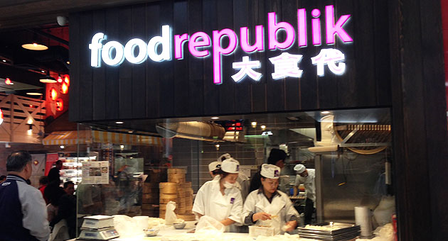 Food Republik, Box Hill Centro
