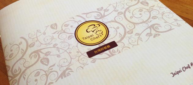 Taipei Chef