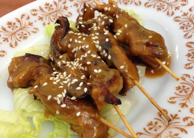 Satay Skewer, $5.80 for 4