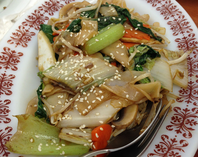 Braised Green Vegetables & Tofu with Noodle, $14.80