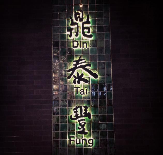 dumplingcrawl-05