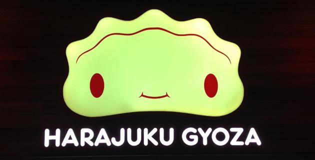 harajukugyoza-01