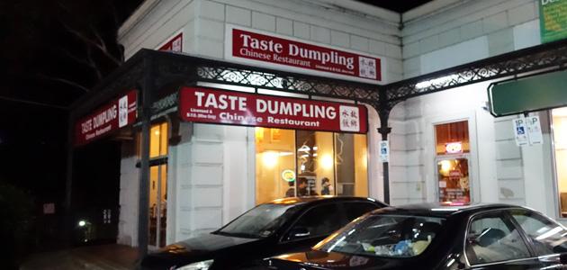 tastedumpling-01
