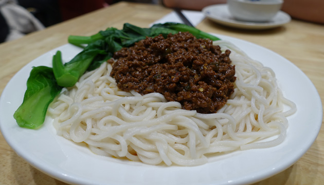 Special chilli sauce with dry egg noodles, $10.80