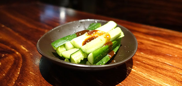 Pickled cucumber with miso paste, $5.30