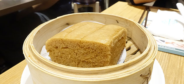 Steamed egg cake, $5.50