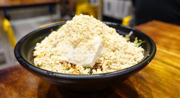 Tofu Noodle Salad, $6.80