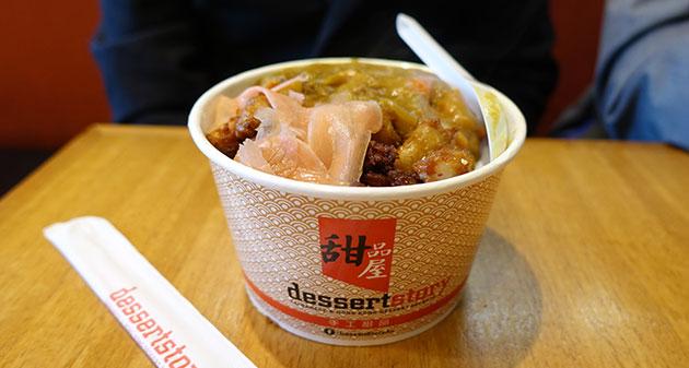 Japanese Katsu Curry on Rice with a Pearl Milk Tea, $9.90