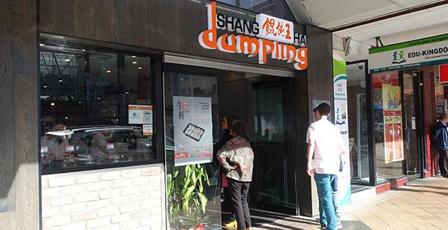 shanghaidumpling-04