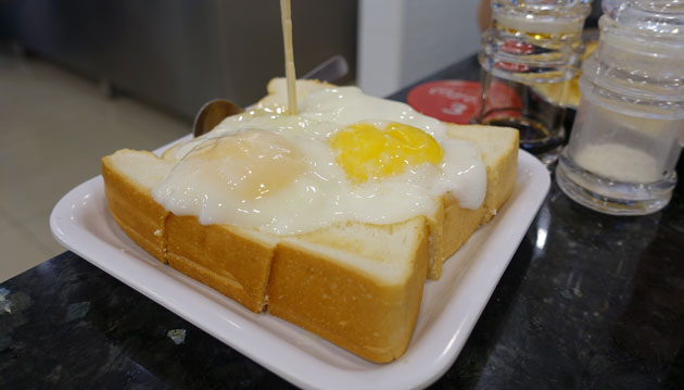 Egg Float Toasted Bread (RM5 in a set with a kopi)