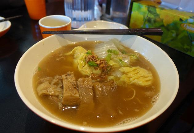Beef brisket and wonton noodle soup, $10.80 AUD