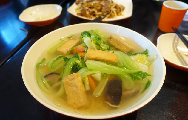 Vegetable and bean curd noodle soup, $9.80 AUD