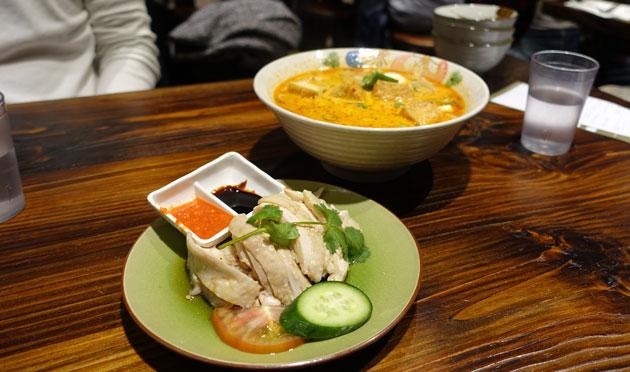 Boneless Hainanese Chicken Laksa, $12.80 AUD